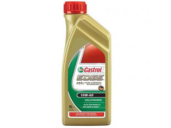 Моторное масло Castrol EDGE 10W60 FST 1 л, фото 2