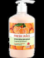 Крем-гель для душа Fresh Juice Tangerine & Awapuhi 750