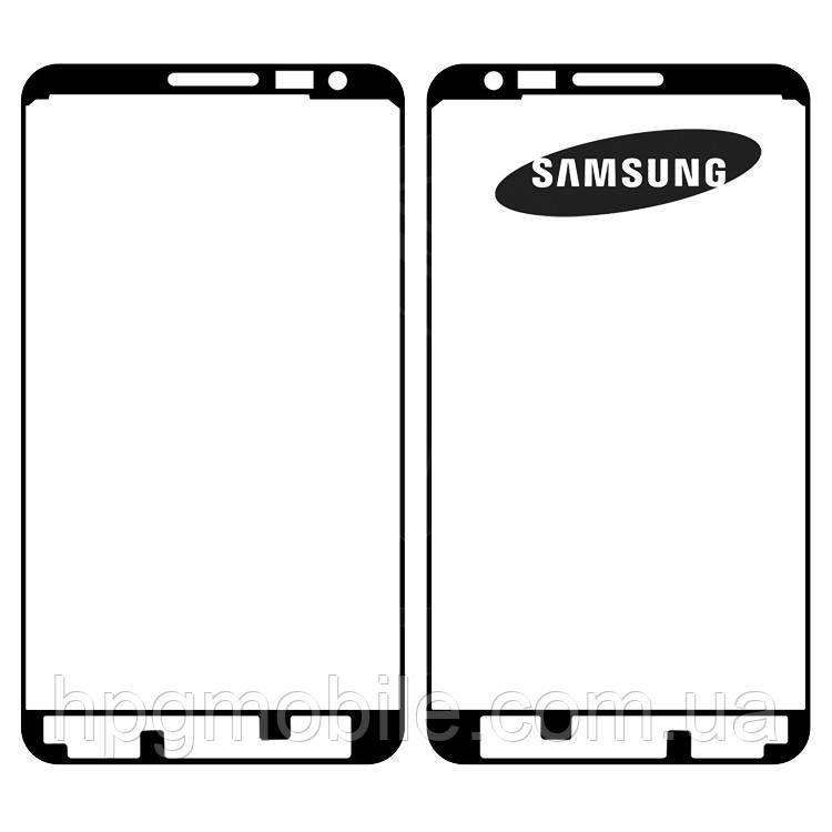 Стикер (двухсторонний скотч) тачскрина панели для Samsung Galaxy Note i9220 7000