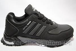 71956b85 Детские кроссовки и подростковые кроссовки (размеры 31-36) .ADIDAS ...