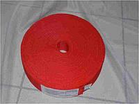Лента полипропиленовый ш-40мм (г/п-50м) ТМ Валтекс