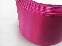 Лента атласная для отделки одежды, 50 мм (для канзаши)