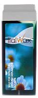 Воск для депиляции в картридже ItalWax Azulene, 100 мл