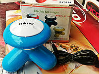 Мультифункциональный мини-массажер MIMO (USB)