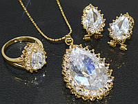 Набор: кулон на цепочке, серьги и кольцо 18 р. Цвет: позолота. Камни: белый циркон .