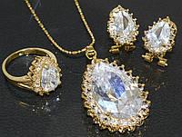 Набор: кулон на цепочке, серьги и кольцо 16 р. Цвет: позолота. Камни: белый циркон ., фото 1