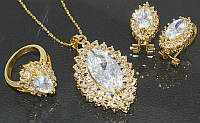 Набор: кулон на цепочке, серьги и кольцо 16 р. Цвет: позолота. Камни: белый циркон .