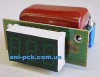 Вольтметр переменного тока В-036