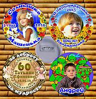 Значки, Медали с Вашим Фото - Подарки, Призы, Сувениры