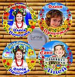 Значки, Медали с Вашим Фото - Подарки, Призы, Сувениры, фото 2