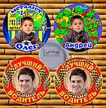 Значки, Медали с Вашим Фото - Подарки, Призы, Сувениры, фото 4
