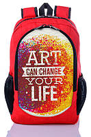 Рюкзак школьный с принтом Art can change your Life.