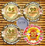 Значки, Медали с Вашим Фото - Подарки, Призы, Сувениры, фото 3