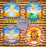 Значки, Медали с Вашим Фото - Подарки, Призы, Сувениры, фото 5