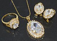 Набор: кулон на цепочке, серьги и кольцо 19 р. Цвет: позолота. Камни: белый циркон .