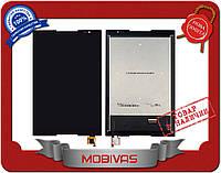 Сборка для планшета Lenovo IdeaTab 2 A8-50F  ПРОВЕРЕН ОРИГИНАЛ