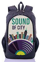 Рюкзак школьный, городской с принтом Sound of City.