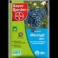 Фунгицид Мелоди Дуо , 100 гр, Bayer (Байер), Германия