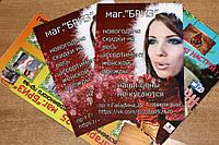 Буклеты,листовки  А-7,А-6,А-5,А-4,А-3