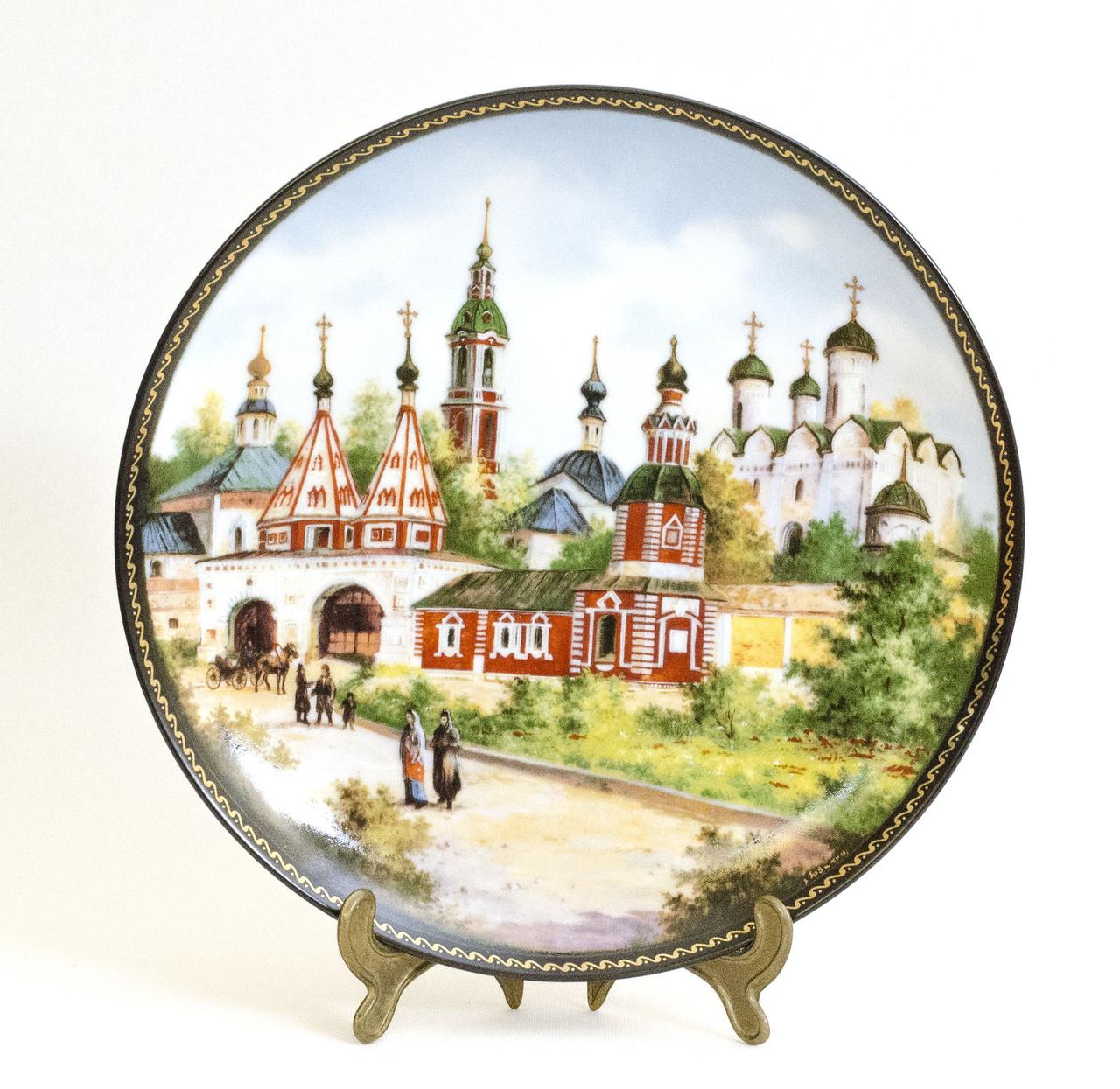 Фарфор, тарелка настенная Суздаль - сокровищница Золотого кольца, 1991 год, Юрий Дубовихов