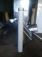 Труба дымоходная - удлинитель из нержавеющей стали L 0.3-0.5м