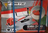 Бензиновая мотокоса FORTE БMK-2400 Power Line, фото 2