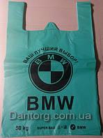 Пакет майка BMW SUPER 40 (БМВ 40) - 40х60