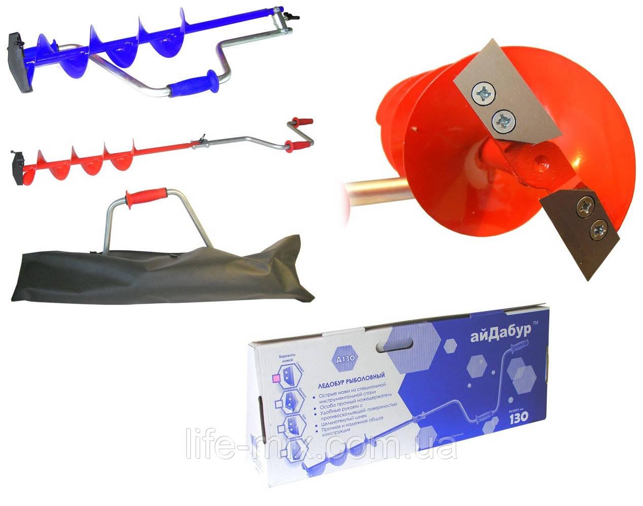 """Льодобур iDabur ™ D150 мм з ножами """"стандарт-До"""" (ковані) (в кольоровій коробці)"""