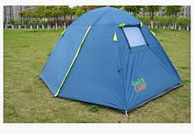 Палатка 2-х местная Green Camp 1001B