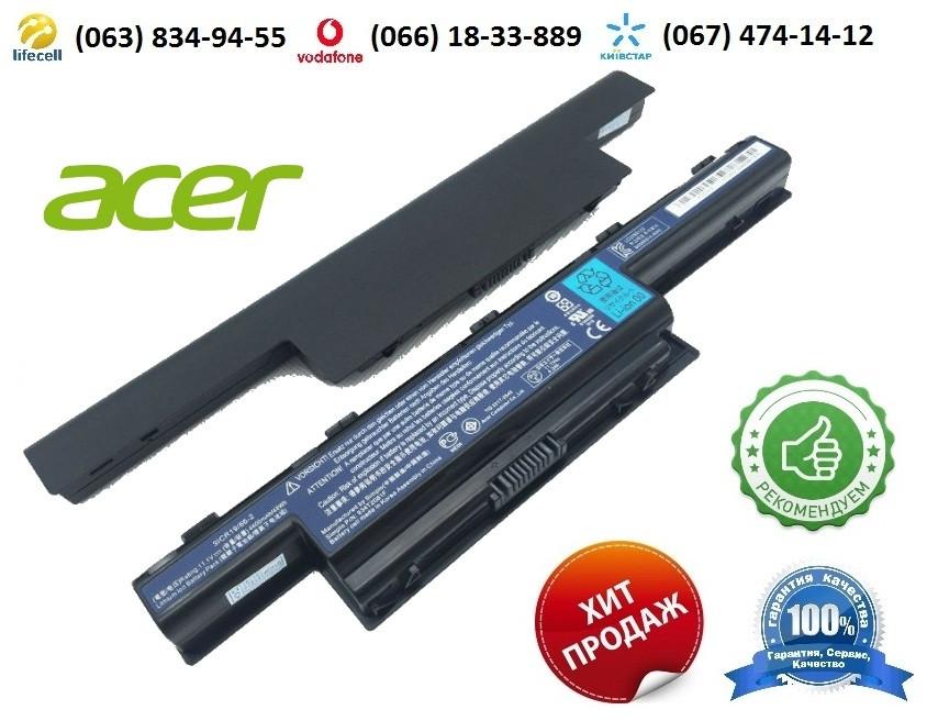 Батарея Acer Aspire 4552,5551,7551,TM 5740,7740,eMachine D528,E440,G640, E640(11,1V 5200mAh черная)