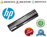 Аккумулятор HP CQ32, CQ42, CQ62, G62, G72, G42, HSTNN-181C (10,8V 4400mAh черная)