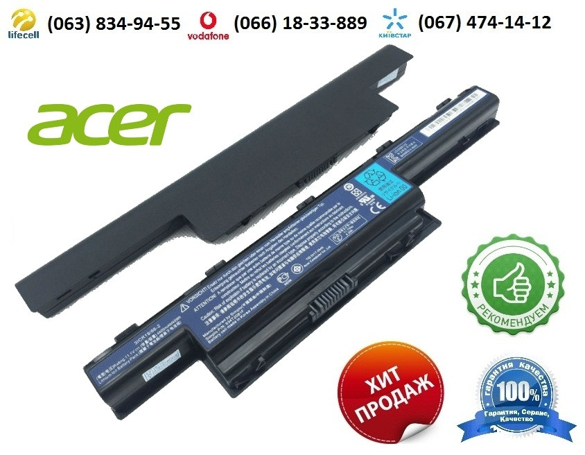 Батарея (аккумулятор) Acer AS10D61 (11.1V 5200mAh)