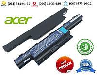 Батарея (аккумулятор) Acer TravelMate 5742 (11.1V 5200mAh)