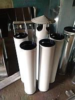 Труба для дымохода одностенная нержавейка 0,5мм (AISI 304)