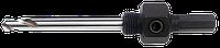Державка для кольцевой пилы 14-30мм BAHCO