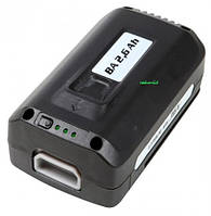 Батарея Oleo-Mac 36V 2,6 Ah
