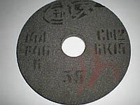 "Круг шлифовальный ПП 150х10х32мм 14А (Серый) F46 /зерно 40 (СМ1)   ""ЗАК"""