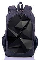 Рюкзак школьный, городской с крутым принтом.