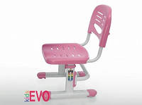 Детский стул Evo-kids 301 Mealux