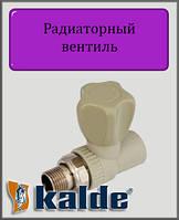 Радиаторный вентиль Kalde 20 прямой