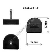 Набойки полиуретановые BISSELL-S , р. 12 (12*12 мм), штырь 2.9 мм, цв. черный