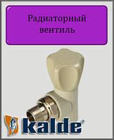 Радиаторный вентиль Kalde 20 угловой
