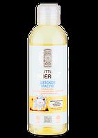 Детское масло для массажа ,органическое Little Siberica ,200 мл