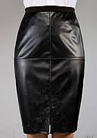 Модная Юбка-Карандаш из Экокожи Большого Размера