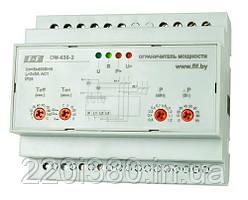 Ограничитель мощности ОМ 630-2-5/50 3-0-0-0-0