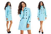 Голубое кашемировое пальто на пуговицах с высоким воротником.  Арт-0971/16