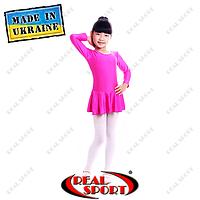 Купальник гимнастический с юбкой, малиновый. Бифлекс GM030087 детский (р-р 1, S, М, 98-134см)