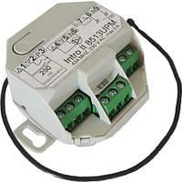 Исполнительное устройство Intro ll 8513 UPM