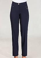 Женские брюки на баике синий