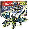 """Конструктор Bela Ninja 10400 """"Атака Дракона Морро"""" 659 деталей"""